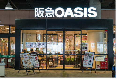 oasis01.jpg