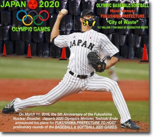 Japan2020.jpg