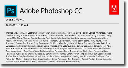 PhotoshopCCVerup.jpg