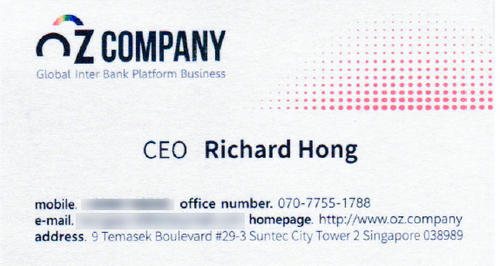 RichardBusinessCard.jpg