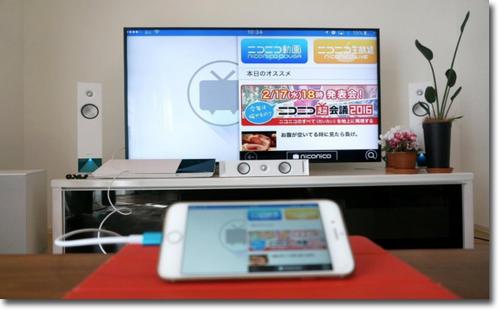 iPadtoTVSystem07.jpg