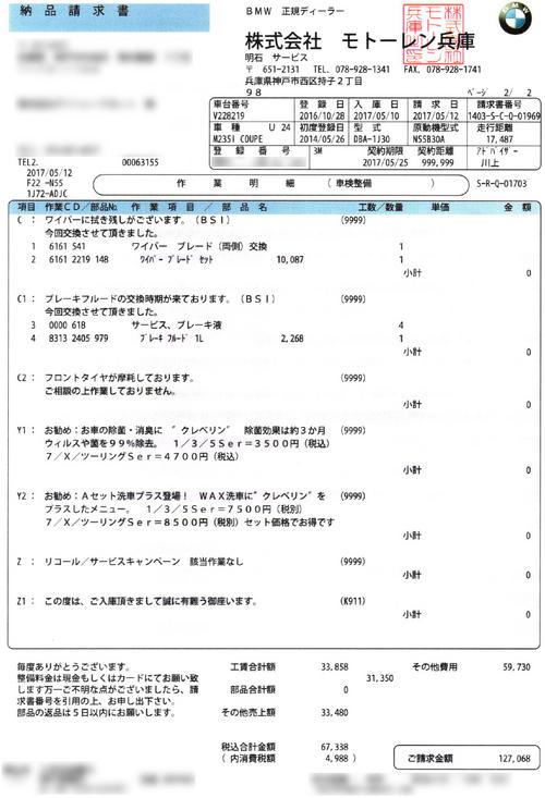 235-checkSheet02.jpg
