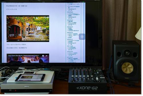 iPadtoTVSystem01.jpg