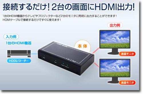 iPadtoTVSystem09.jpg