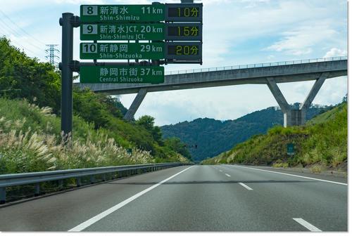 drive24.jpg