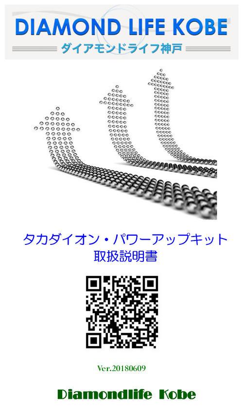 instructiontop.jpg