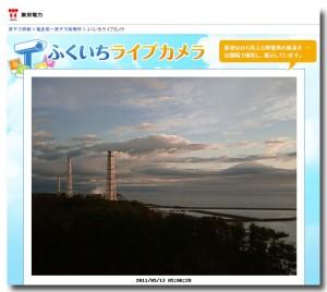fukishimacam01.jpg