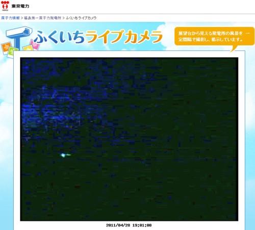 fukuichicamera.-night.jpg