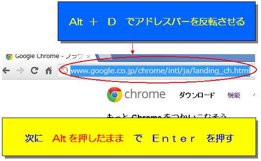 chromeTabCopy.jpg