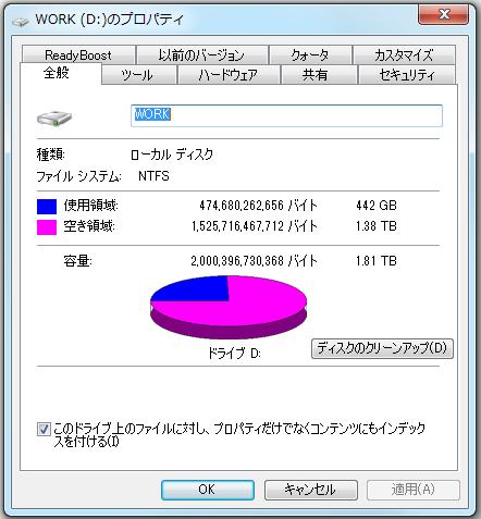 0903HDchange03.jpg