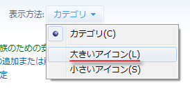 0912isearch02.jpg