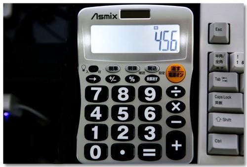 0511calculater.jpg