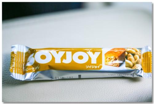 0611soyjoy01.jpg