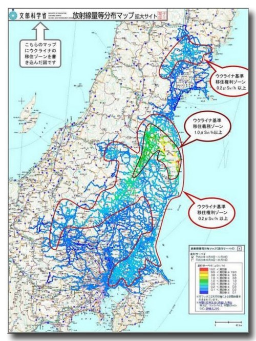 0808vacuationmap.jpg