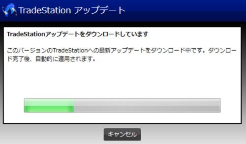 TradestationUpdate.jpg
