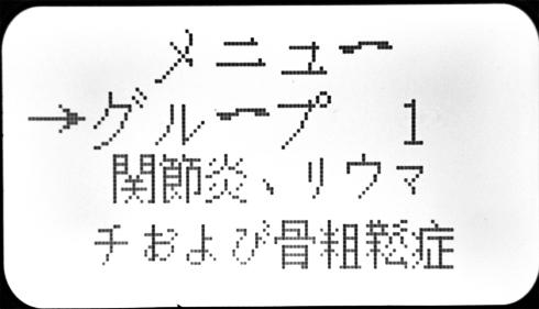 menu1-2.jpg
