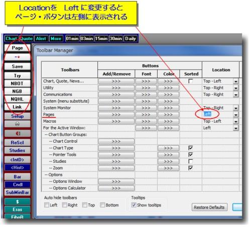 ToolbarManager02-2.jpg
