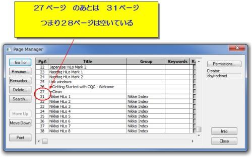 pagemanagar02-2.jpg