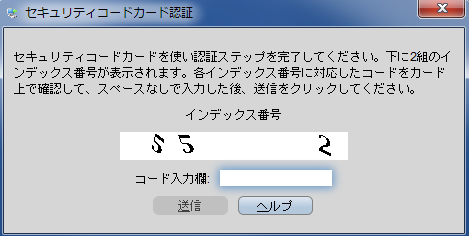 login02.jpg