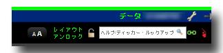 rayoutunlock.jpg