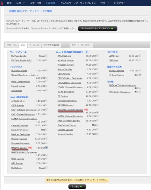 marketdata02.jpg