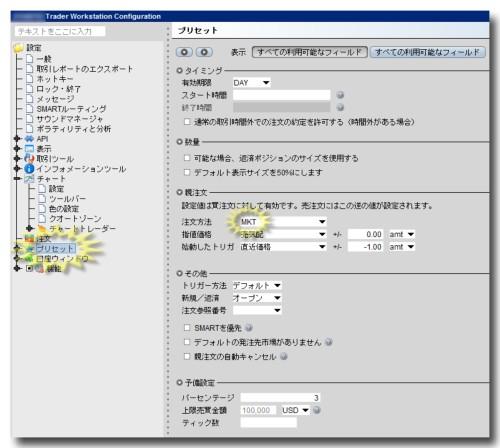 order08.jpg