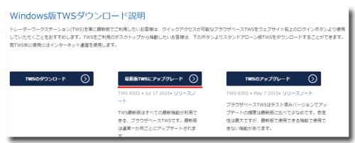 versionup04.jpg
