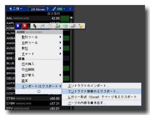 watchlist07.jpg