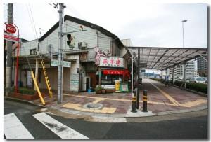 kimuraya02B.jpg