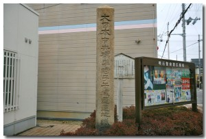 kimuraya12B.jpg