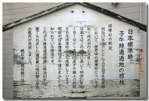 kimuraya13B.jpg