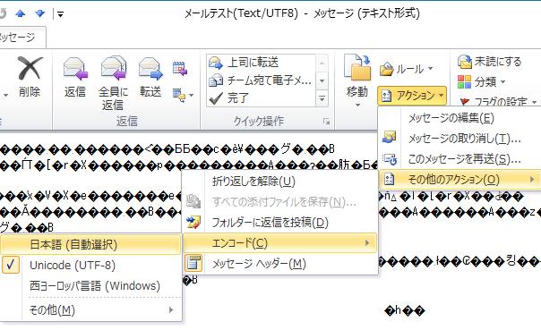 20140402_chg_auto.png