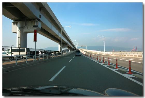 KobeAirport04B.jpg
