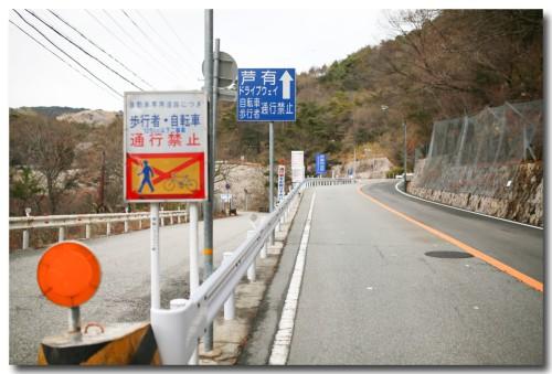 0109muragenashiya01.jpg
