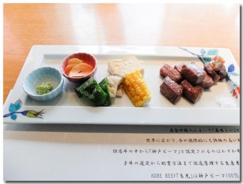 0917yoshimitsu05.jpg