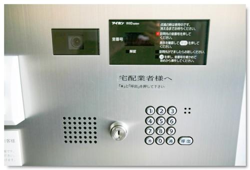 Entrance08B.jpg
