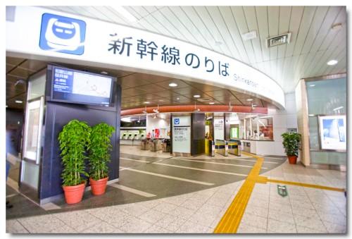 direct-station01.jpg