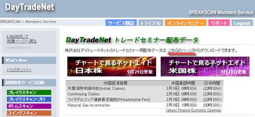 CQGseminardata2.jpg