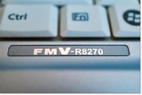 0320FMVR8270Logo.jpg