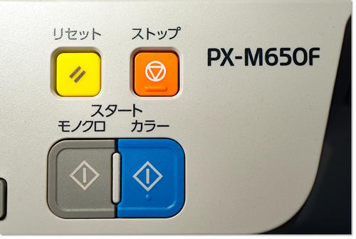 EpsonPX-M650F.jpg