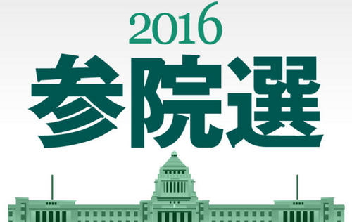 2016election.jpg