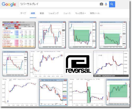 ReversalPlay.jpg