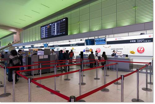 1028ItamiAirport03.jpg