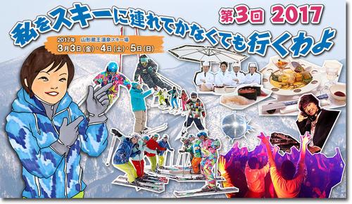 akki-do-Ski.jpg