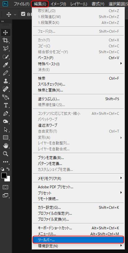 toolbarmenu.jpg