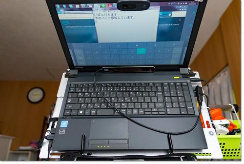 notebook04.jpg