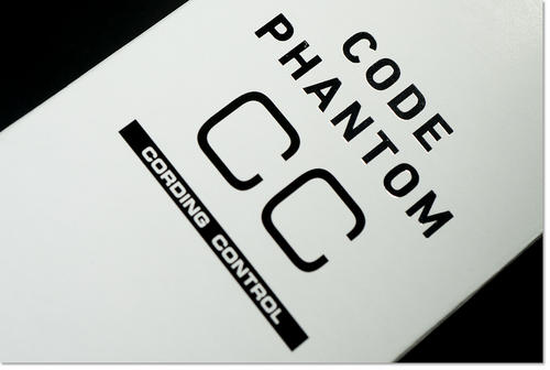 1223codephantom.jpg