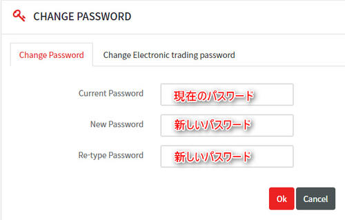 changepassword2.jpg