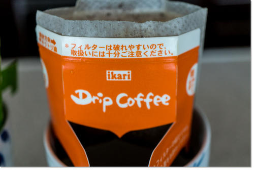 0413dripcoffee03.jpg