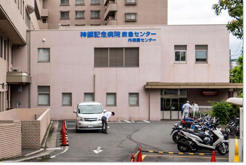 shinkohospital03.jpg